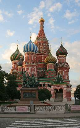 29. Which famous landmark is this?