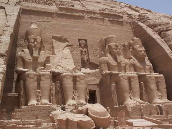 37. Which famous landmark is this?