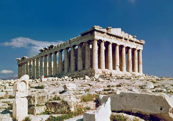 45. Which famous landmark is this?