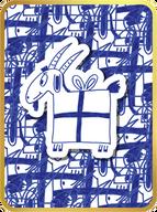 Gift Goat