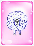 Lit Lamb
