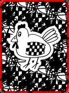 Checkers Chicken