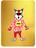 Flex'n Fox
