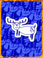 Dinner Deer