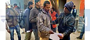 नवादा में सिपाही भर्ती परीक्षा के दौरान मुन्नाभाई गिरफ्तार, पूछताछ में जुटी पुलिस