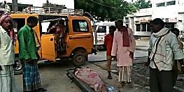 दहेज के लोभियों ने विवाहिता को मौत के घाट उतारा