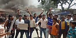बिजली गुल और मीटर चालू से नवादा की जानता परेशान, आक्रोशित लोगों ने किया यातायात बाधित