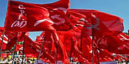 भाकपा माले की रैली आज, लाल झंडे से पट गया पटना