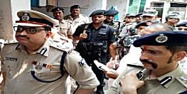 पुलिस लाइन उपद्रव कांड में पटना पुलिस की SIT गठित, SSP मनुमहाराज करेंगे जांच