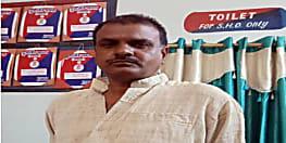 बसपा नेता की हत्या में नामजद कुख्यात मंटू यादव को बिहार STF ने दबोचा
