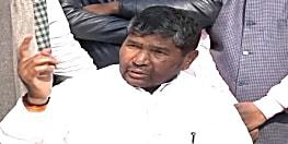 हाजीपुर सीट को लेकर झंझट खत्म, मंत्री पशुपति पारस होंगे लोजपा से उम्मीदवार !