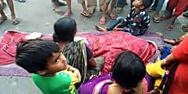 एंबुलेंस चालक की संदेहास्पद मौत, परिजनों ने लगाया हत्या का आरोप, किया जमकर हंगामा