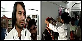 राजद की बढ़ी मुश्किलें, तेजप्रताप ने पार्टी के खिलाफ बगावत करते हुए जहानाबाद में खोला मोर्चा
