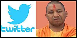 ट्विटर पर देश के चर्चित नेताओं में तीसरे स्थान पर पहुंचे योगी, जानिए और कौन-कौन से नेता है शामिल