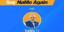 Namo TVको लेकर चुनाव आयोगसख्त,राजनीतिक सामग्री को दिखाने परतुरंत प्रभाव से लगा दिया रोक