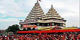 शनिवार के शुभ संयोग के बीच कल मनाई जाएगी रामनवमी, पटना में सुरक्षा के कड़े इंतजाम