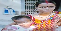 जल्लाद पिता ने अपनी पत्नी और 9 साल की बेटी की हत्या कर खेत में दफनाया