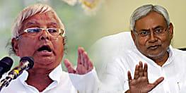 लालू यादव ने PM मोदी पर फिर साधा निशाना, कहा- ये बड़के ठग है, बचकर रहना