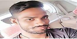 भागलपुर में युवा बजरंग दल अध्यक्ष की चाकू से गोदकर हत्या, सकते में पुलिस