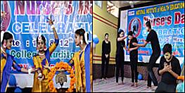 नेशनल इंस्टीट्यूट ऑफ हेल्थ एजुकेशन एंड रिसर्च पटना में 'नर्सेस डे' समारोह का आयोजन, मानवता की सेवा करने का लिया संकल्प