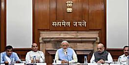 मंत्रियों को जिम्मेदारी सौंपे जाने के बाद मोदी मंत्रिपरिषद की आज पहली बैठक, लिए जा सकते है अहम फैसले