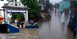 भारी बारिश से मोतिहारी में जनजीवन अस्त-व्यस्त, एहतियातन शहर में धारा 144 लागू