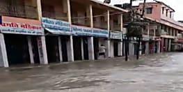 बिहार के इस शहर में भारी बारिश की वजह से लगाना पड़ा धारा 144, जनजीवन अस्त व्यस्त