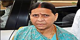 बच्चों के हत्यारे हैं स्वास्थ्य मंत्री मंगल पांडेय : राबड़ी देवी