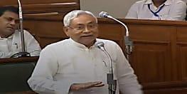 बिहार विधानसभा में बोले CM नीतीश,30 लाख से अधिक वृद्धों को पेंशन योजना का लाभ