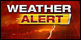 मौसम विभाग ने बिहार के 4 जिलों के लिए जारी किया अलर्ट,भारी वर्षा-वज्रपात की संभावना
