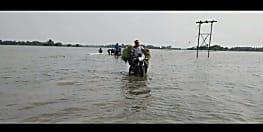 अलर्ट: बिहार में बाढ़ का खतरा, कई नदियां खतरे के निशान से ऊपर