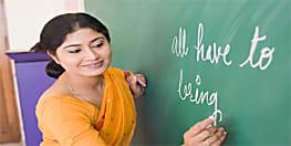 सरकारी स्कूल के शिक्षकों को पहचान पत्र देने पर विचार करेगी बिहार सरकार
