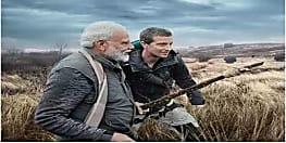 मैन vs वाइल्ड शो में आज नजर आएंगे PM मोदी, दुनिया के 180 से ज्यादा देशों में होगा प्रसारण