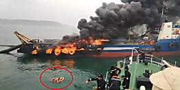 समुद्र में धू-धूकर जल उठा शिप, 29 क्रू मेंबरों ने लगाई पानी में छलांग, कोस्टगार्ड ने बचाया