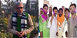 बिग ब्रेकिंग : जदयू एमएलसी को जिलाध्यक्ष के चुनाव में मिली शर्मनाक हार, मिले सिर्फ एक वोट, पढ़िये पूरी खबर
