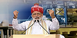 रांची में बोले PM मोदी, देश लूटने वालों को अंदर पहुंचाने का काम जारी, अभी तो ट्रेलर...पूरी फिल्म बाकी
