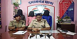 स्वर्ण व्यवसायी पर गोलीबारी मामले का पुलिस ने किया पर्दाफाश, तीन को किया गिरफ्तार, हथियार बरामद