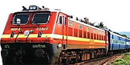 रेलवे की बड़ी उपलब्धि, सोनपुर रेल मंडल ने अगस्त महीने में की रिकॉर्ड 82.52 करोड़ की आमदनी