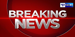 बड़ी खबर : पटना में बेखौफ अपराधियों का तांडव, भाजपा नेता के घर मे लगाई आग
