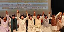 महागठबंधन के नेता लोहिया की पुण्यतिथि के नाम पर करे थे ढ़ोंग....बिहार बीजेपी का बड़ा हमला