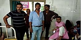 जदयू नेता से अपराधियों ने मांगी एक लाख की रंगदारी, विरोध करने पर की जमकर पिटाई