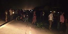 मुजफ्फरपुर में वाहन की ठोकर से मासूम बच्चे की गयी जान, आक्रोशित लोगों ने किया सड़क जाम