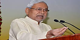 नियोजित शिक्षकों पर सॉफ्ट हो रहे CM नीतीश, शिक्षा दिवस के दिन मुख्यमंत्री का भाषण इसी ओर कर रहा इशारा.....