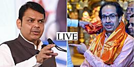 LIVE: महाराष्ट्र में राष्ट्रपति शासन !, राज्यपाल ने की अनुशंसा