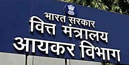आयकर विभाग ने बेनामी संपत्ति के खिलाफ की बड़ी कार्रवाई. बोधगया मंदिर के पीछे 4.34 एकड़ जमीन जब्त