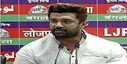 भाजपा को झटका, झारखंड में आजसू के बाद सहयोगी लोजपा ने भी छोड़ा साथ, उम्मीदवारों का किया ऐलान