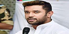 महाराष्ट्र में राष्ट्रपति शासन पर बीजेपी की सहयोगी एलजेपी ने भी तरेरी आंखें, चिराग बोले- फैसला दुर्भाग्यपूर्ण