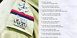 अब बिहार के पुलिस वाले भी दीवारों पर लिखेंगे नारा, मानव श्रृंखला को बनाएंगे सफल
