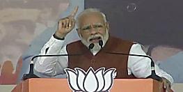 झारखंड चुनाव : धनबाद में बोले पीएम मोदी, हम जो भी वादा लोगों से करते हैं उसे पूरी ईमानदारी से निभाते हैं