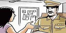 दारोगा ने महिला सिपाही से शारीरिक संबंध बनाने का दिया दबाव, पुलिस मुख्यालय ने जांच के दिए आदेश